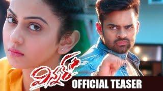 Download Winner Telugu Movie Teaser | Sai Dharam Tej | Rakul Preet | Thaman | Jagapathi Babu | #WinnerTeaser Video