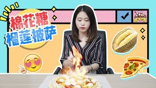Download E30 Pizza!Pizza!Pizza!How To Make Pizza at Office Desk? | Ms Yeah Video