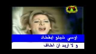 Download سريت حداد - شماي اسرائيل اللوهاي- عربي Video