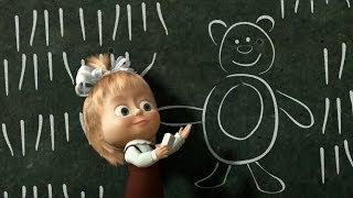 Download Маша и Медведь (Masha and The Bear) - Первый раз в первый класс (11 Серия) Video