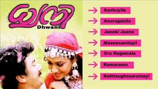 Download Dhwani | Malayalam Film Songs | Jayaram & Shobana Video