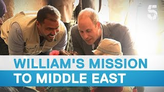 Download Prince William makes historic trip to Israel - 5 News Video