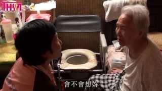 Download 2013年向照顧服務員致謝 - 居家照顧感動服務紀錄片 - 上 Video
