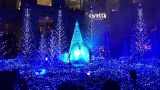 Download Tokyo Caretta Shiodome 2016 illumination Christmas lights Video