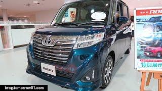 Download Toyota Roomy Custom G-T : Dark Blue Video