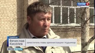 Download Паводок на подъеме: в Кудымкаре объявлена учебная тревога Video