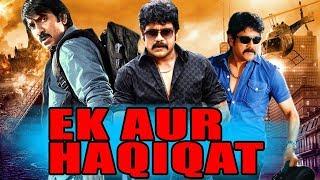 Download Ek Aur Haqeeqat (Seetharama Raju) Hindi Dubbed Full Movie | Nagarjuna, Ravi Teja Video