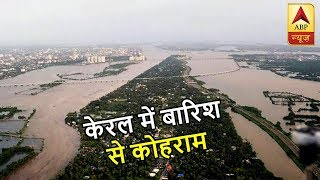 Download Ground Report: 37 Dead, 6 Missing In Kerala Floods   ABP News Video