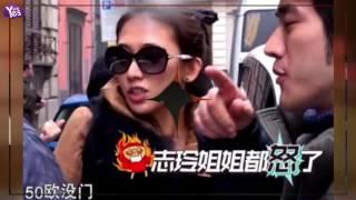 Download 明星國外做節目被辱發飆:成龍一腳踢蒙主持人! Video
