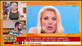 Download Youweekly.gr: Νέες μπηχτές της Καινούργιου κατά του Alpha! Video