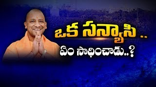 Download Special Debate On Yogi Adityanath's 100 days as UP CM | Bhaarat Today's Report | 3rd July 2017 Video