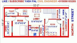 Download वास्तु मकान नक्शा उत्तरमुखी 18X50 Video