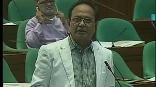Download The Voice Of A Parliamentarian Of Bangladesh - Kazi Firoz Rashid MP (Part 1) Video