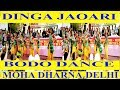 Download Dinga Jaoari Bodoland movement Dance at Jantar mantar New Delhi 12/12/2016 Video