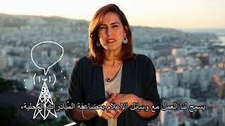 Download الشباب المتوسطيون الخارقون: مضاعفات العدد واحد - الجزائر #BuildTomorrow Video