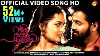 Download Arikil Pathiye Official Video Song HD | Oru Murai Vanthu Paarthaya | Unni Mukundan Video