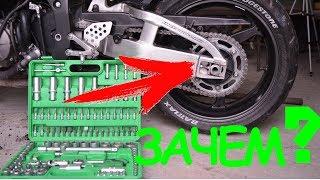 Download натягиваем ЦЕПЬ МОТОЦИКЛА | натяжка цепи на мотоцикле | CBR600RR Video