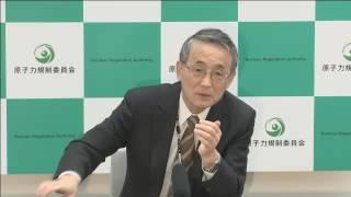 Download 原子力規制委員会 定例記者会見(平成28年11月30日) Video