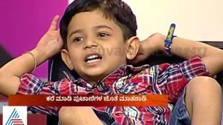 Download Drama Juniors Kids Having Fun At Suvarna News Studio   Suvarna Exclusive   Part 1 Video