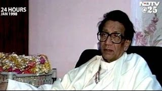 Download 24 Hours with Bal Thackeray (Aired: January 1998) Video
