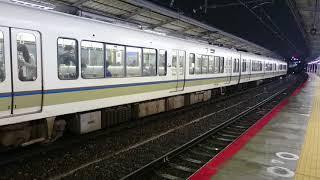 Download JR茨木駅 立ち番は乗降終了合図のベルを出さないor出すの比較です 普通高槻行き 快速米原行き ついでに快速網干行きが221系+223系でした Video