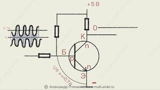 Download Как работает транзистор? Режим ТТЛ логика / Усиление. Анимационный обучающий 2d ролик. / Урок 1 Video