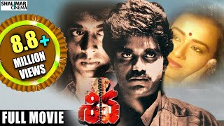 Download Shiva Telugu Full Length Movie || శివ సినిమా || Nagarjuna , Amala , JD Chakravarthy Video