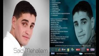 Download Musique Kabyle 2018 *** Yebdiyid Laxbarik *** Video