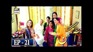 Download Aangan Episode 21 - 28th March 2018 - ARY Digital Drama Video