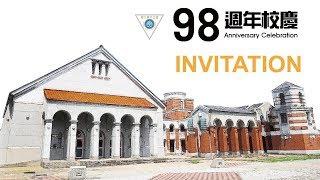 Download 2017中興大學98週年校慶回顧影片NCHU Anniversary Retrospect Film Video