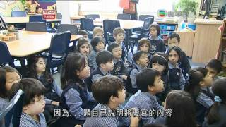 Download 鏗鏘集 - 國際學校 誰讀? (第1節) Video