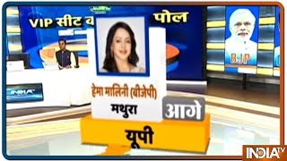 Download IndiaTV Exit Poll: VK Singh may win in Ghaziabad, Hema Malini leads in Mathura Video
