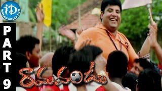Download Ramadandu Full Movie Part 9 || Krishnudu, Krishna Bhagavan || Satish Vegesna Video