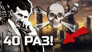 Download Славянский город который уничтожали 40 раз! Video