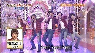 Download B'z軍団 恋するフォーチュンクッキー ものまねAKB48 ヘビーローテーション 会いたかった ものまねグランプリ 稲葉浩志 Video