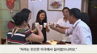Download 미국인의 양자로 길러진 중국인 어린이. 20년 후 놀라운 진실이 밝혀진다/Ranking World Video