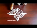 Download simple muggulu designs with 5 dots || easy rangoli designs || simple kolam designs Video