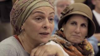 Download إسرائيل.. الانقسام على الذات ج2 Video