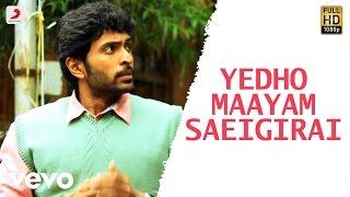 Download Wagah - Yedho Maayam Saeigirai Tamil Video   Vikram Prabhu   D. Imman Video