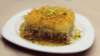 Download Turkish Knafeh Recipe - Shredded Phyllo Dessert with Walnuts Video