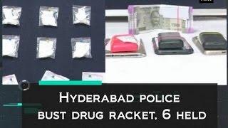 Download Hyderabad police bust drug racket, 6 held - ANI #News Video