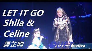 Download Celine Tam 譚芷昀 and Shila Amzah - Let It Go - Shanghai LOVE Concert Video
