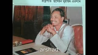 Download Tomader Pashe Ese Bipader Sathi Hote Ajker Chesta Aamar Andrew Kishor Video