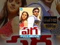 Download Paga Telugu Full Movie | Jayam Ravi, Bhavana, Raghuvaran | Ezhil | Yuvan Shankar Raja Video