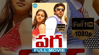 Download Paga Telugu Full Movie | Jayam Ravi, Bhavana, Raghuvaran | Ezhil | Yuvan Shankar Raja Video