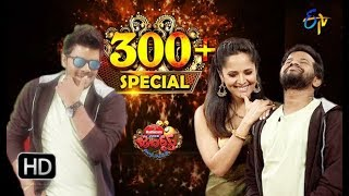 Download Jabardasth | 300+ Special | 14th February 2019 | Latest Promo Video