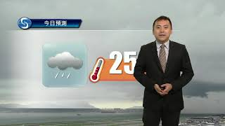 Download 早晨天氣節目(04月12日上午7時) - 科學主任沈志泰 Video