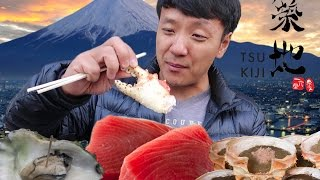 Download Japanese Street Food Tour of TSUKIJI Fish Market Tokyo Japan Video