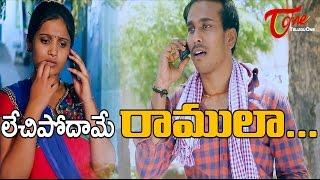 Download Lechipodame Ramula | Latest Telugu Comedy Short Film 2016 | by Prasad Singarapu || #ShortFilms Video