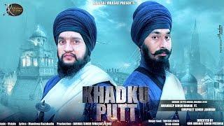 Download Khadku Putt | Amandeep singh Manak Feat-Gyani Gurpreet Singh Landran | Latest Punjabi Songs 2016 Video